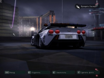 Кадр из Need for Speed Carbon